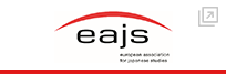 EAJS (the European Association for Japanese Studies)